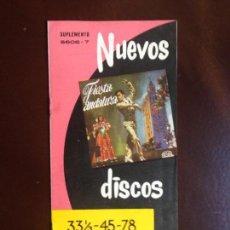 Catálogos de Música: COMPAÑÍA DEL GRAMÓFONO-ODEÓN ,S.A.E (CGO) - SUPLEMENTO AL CATÁLOGO DE DISCOS - AÑOS 50'S. Lote 123836139