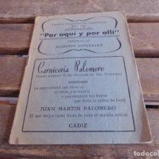 Catálogos de Música: LIBRETO CARNAVAL DE CADIZ AÑO 1964 AGRUPACION POR AQUI Y POR ALLI AGUSTIN GONZALEZ. Lote 124463867
