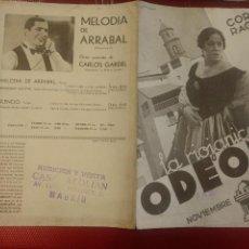 Catálogos de Música: CATALOGO MUSICA CORA RAGA LA RIOJANICA DISCOS ODEON DICIEMBRE 1933. Lote 125648751