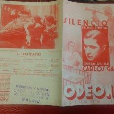 Catálogos de Música: CATALOGO ODEON, SILENCIO CARLOS GARDEL OCTUBRE 1933 . Lote 125652991