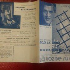 Catálogos de Música: CATALOGO LA VOZ DE SU AMO.JOSE MOJICA SEPTIEMBRE 1933 ROSA LA CHINA, NI DE DIA NI DE NOCHE. Lote 125654967