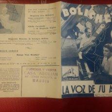 Catálogos de Música: LA VOZ DE SU AMO, NOVIEMBRE 1933, BOLICHE, ILUSTRADO POR LIZARRAGA,. Lote 125655987