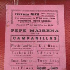 Catálogos de Música: TERRAZA NIZA FLAMENCO FOLKLÓRICO TÍPICO ESPAÑOL. 1964 PEPE MAIRENA, CON SUS CAMPANILAS. . Lote 126045935