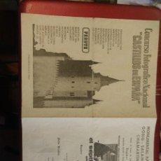 Catálogos de Música: MONUMENTAL BARCELO, ARGÜELLES, GONG, SALAMANCA, TEXAS INGMAR BERGMAN, EL SEPTIMO SELLO. Lote 126046995