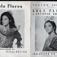 Catálogos de Música: LOLA FLORES Y ANTONIO GONZÁLEZ : PROGRAMA LA GUAPA DE CÁDIZ TEATRO CALDERÓN, MADRID. Lote 152072034
