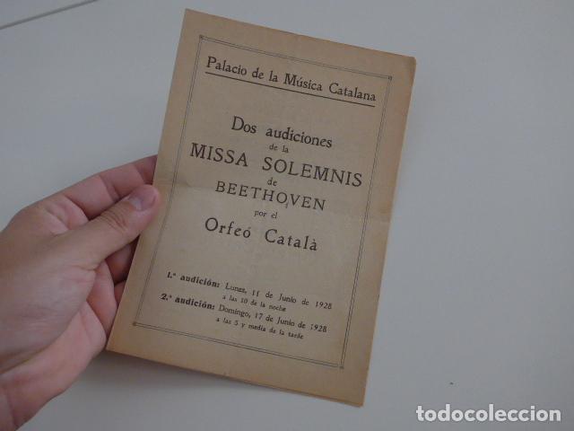 Catálogos de Música: Gran lote de 39 catalogo y folleto de palacio de la musica catalana, originales. Variedad. - Foto 35 - 132904486