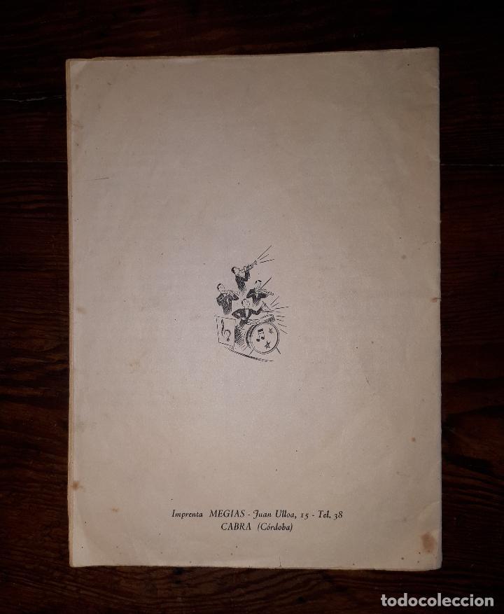 Catálogos de Música: CANCIONERO DE EL MEJORANDO CABRA CÓRDOBA 1963 - Foto 2 - 134121490