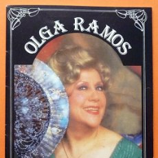 Catálogos de Música: OLGA RAMOS - CANCIONERO NOCHES DEL CUPLÉ - NUEVO. Lote 144062082