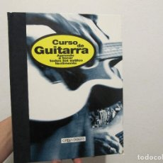 Catálogos de Música: CURSO DE GUITARRA.LA GUITARRA AYER Y HOY..MARK KNOPFLER..ERIC CLAPTON..BOB DYLAN..TRIANA..BARON ROJO. Lote 147405406