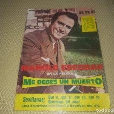 Catálogos de Música: CANCIONERO MANOLO ESCOBAR EN LA PELÍCULA ME DEBES UN MUERTO ED. ALAS 10 PTAS 1971 M. FOTOS. Lote 147753150