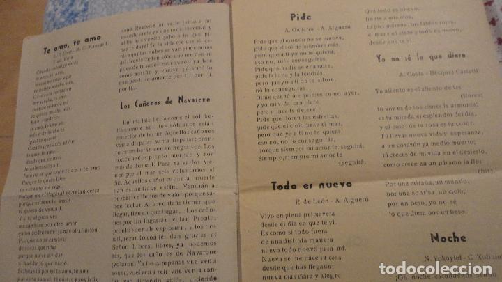 Catálogos de Música: MELODIAS ROCKS Y TWIST.DUO DINAMICO.JOSE GUARDIOLA. - Foto 2 - 147779282