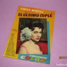 Catálogos de Música: ANTIGUO CANCIONERO DE SARA MONTIEL EN EL ÚLTIMO CUPLÉ DE CANCIONERO COLOR. Lote 149061634