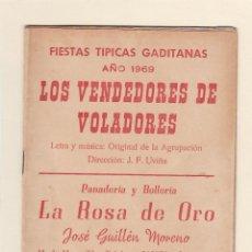 Catálogos de Música: FIESTAS TÍPICAS GADITANA (CARNAVAL DE CÁDIZ).LIBRETO DE LOS VENDEDORES DE VOLADORES.AÑO 1969. Lote 149233294