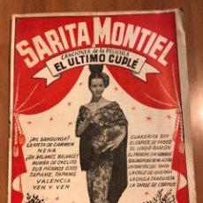 Catálogos de Música: CANCIONERO SARA SARITA MONTIEL EL ÚLTIMO CUPLE.EDICIONES BISTAGNE. Lote 149675074