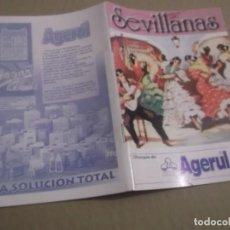 Catálogos de Música: LIBRITO SEVILLANAS. ASOCIACIÓN CULTURAL AMIGOS DE LAS SEVILLANAS,40 PGN,34 AUTORES . Lote 150019714