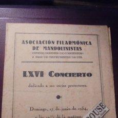 Catálogos de Música: PROGRAMA - ASOCIACION FILARMONICA DE MANDOLINISTAS 1934QUITA AUDICIN DEL CURSO 1933-1934 SALA MOZART. Lote 151142650