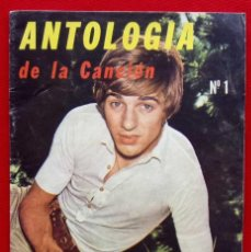 Catálogos de Música: ANTOLOGÍA DE LA CANCIÓN. Nº 1. AÑO: 1971. SUPLEMENTO REVISTA ANTENA. ARGENTINA.. Lote 153942622