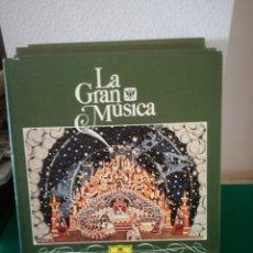 Catálogos de Música: TOMOS DE COLECCION DE LA GRAN MUSICA. Lote 154713034