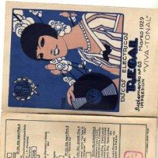 Catálogos de Música: DISCOS ELÉCTRICOS REGAL. SUMPLEMENTO Nº 63 MARZO 1929. VIVA-TONAL. ILUSTRADO PRO PENAGOS.. Lote 154920774