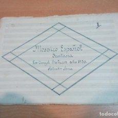 Catálogos de Música: MOSAICO ESPAÑOL - FANTASÍA -ÁNGEL JULIÁN 1930 - FIRMADO SALVADOR SERNA ALBATERA 1930. Lote 156574830