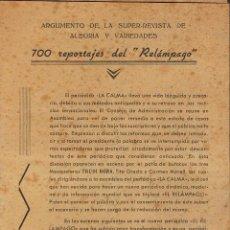 Catálogos de Música: 700 REPORTAJES DE EL RELAMPAGO, LETRAS DE LAS PRINCIPALES COMPOSICIONES DE LA REVISTA MUSICAL. Lote 156731822