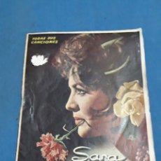 Catálogos de Música: CANCIONERO SARA MONTIEL TODAS SUS CANCIONES. Lote 156903246