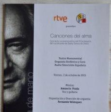Catálogos de Música: AMANCIO PRADA CONCIERTO CONMEMORATIVO DEL V CENTENARIO DEL NACIMIENTO DE SANTA TERESA DE JESÚS. RTVE. Lote 160003542
