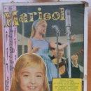 Catálogos de Música: CANCIONERO MARISOL. AÑO 1960. EDICIONES BISTAGNE. LETRAS DE CANCIONES EN INTERIOR.. Lote 161066998