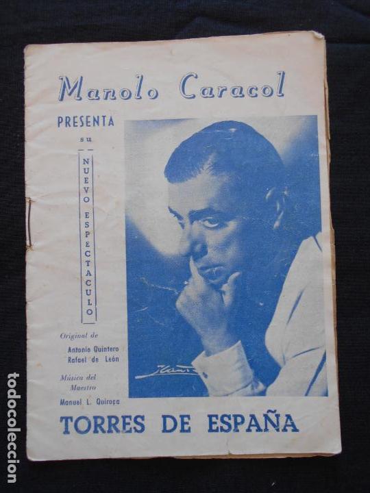 Catálogos de Música: LOTE CANCIONEROS LOS DE LA FOTO - Foto 8 - 163722946