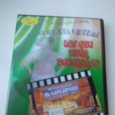 Catálogos de Música: DVD+CD CHIRIGOTA LOS QUE VIVEN DEL CARAJO CARNAVAL DE CADIZ. Lote 166562998
