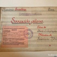 Catálogos de Música: ANTIGUA PARTITURA - EVOCACIÓN GITANA - REPERTORIO ESCUDERO. Lote 166887362