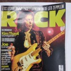 Catálogos de Música: REVISTA HEAVY METAL/THIS IS ROCK/DEEP PURPLE/JIMMY PAGE.. Lote 168708020