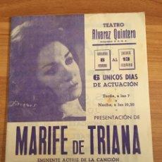 Catálogos de Música: PROGRAMA MARIFE DE TRIANA - TEATRO ÁLVAREZ QUINTERO. Lote 168944526