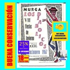 Catálogos de Música: MURGA LOS DIABÓLICOS - VII FIESTAS DE INVIERNO - CARNAVAL DE TENERIFE - CANCIONERO 1967 - RARÍSIMO. Lote 168979136