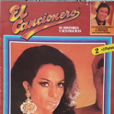 Catálogos de Música: LOLA FLORES FASCÍCULO DE EL CANCIONERO N.2. Lote 169002220