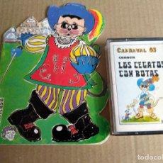 Catálogos de Música: CHIRIGOTA LOS CEGATOS CON BOTAS CARNAVAL DE CADIZ 1983 CASSETTE + LIBRETO. Lote 170112432