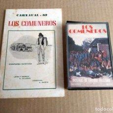 Catálogos de Música: COMPARSA LOS COMUNEROS CARNAVAL DE CADIZ 1983 CASSETTE + LIBRETO. Lote 171536144