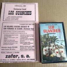 Catálogos de Música: COMPARSA LOS GUANCHES CARNAVAL DE CADIZ 1980 CASSETTE + LIBRETO. Lote 171537542