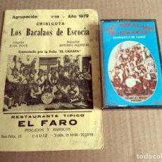 Catálogos de Música: CHIRIGOTA LOS BACALAOS DE ESCOCIA CASSETTE + LIBRETO. Lote 287949373