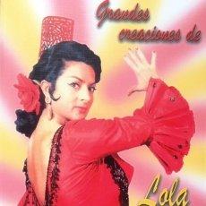 Catálogos de Música: GRANDES CREACIONES DE LOLA FLORES (VOL.3) - LIBRO DE CANCIONES Y PARTITURAS - QUIROGA - NUEVO. Lote 172163630