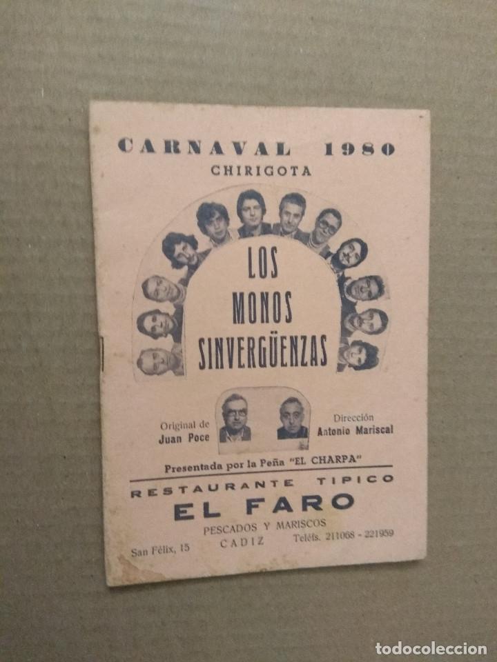 LIBRETO CARNAVAL DE CADIZ 1980 CHIRIGOTA LOS MONOS SINVERGÜENZAS (Música - Catálogos de Música, Libros y Cancioneros)