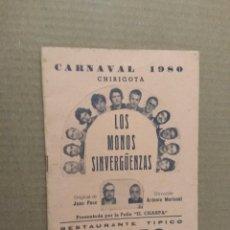 Catálogos de Música: LIBRETO CARNAVAL DE CADIZ 1980 CHIRIGOTA LOS MONOS SINVERGÜENZAS. Lote 172245043