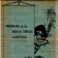 Catálogos de Música: FOLLETO DE CARNAVAL. FIESTAS TIPICAS GADITANA. 1961. VER FOTOS.. Lote 172688858