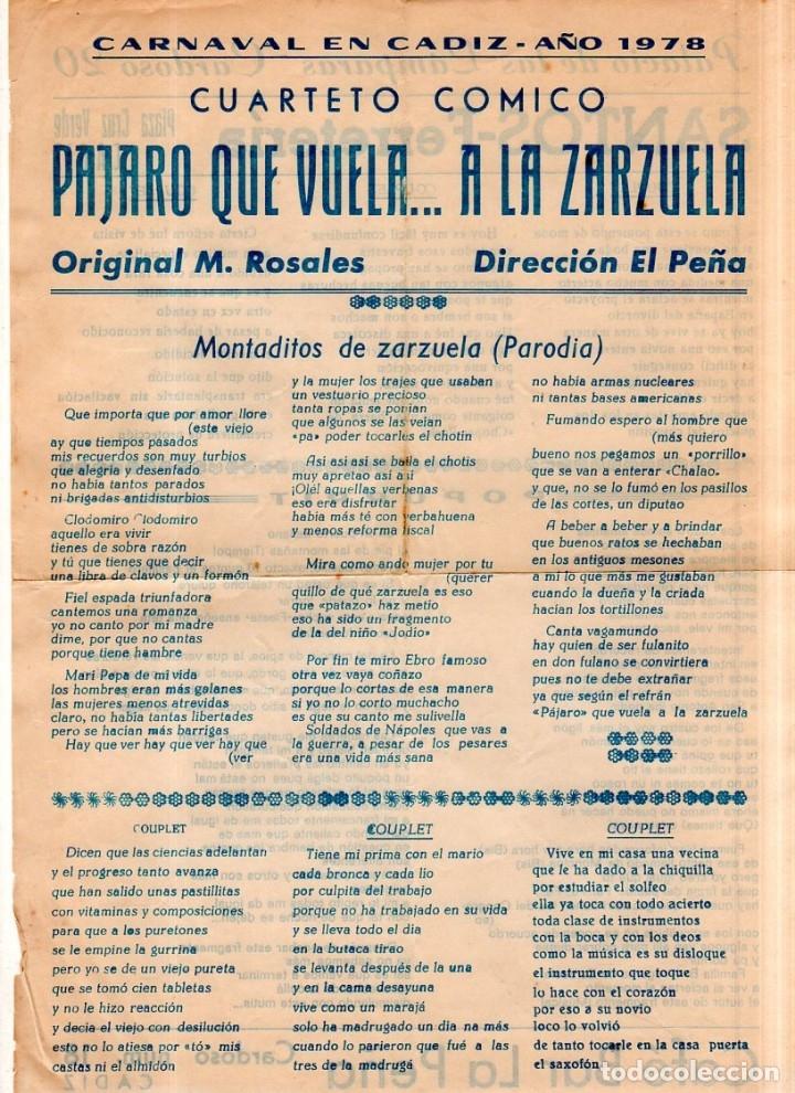 CARTEL DE CARNAVAL DE CADIZ 1978. CUARTETO COMICO PAJARO QUE VUELA.. A LA ZARZUELA. (Música - Catálogos de Música, Libros y Cancioneros)