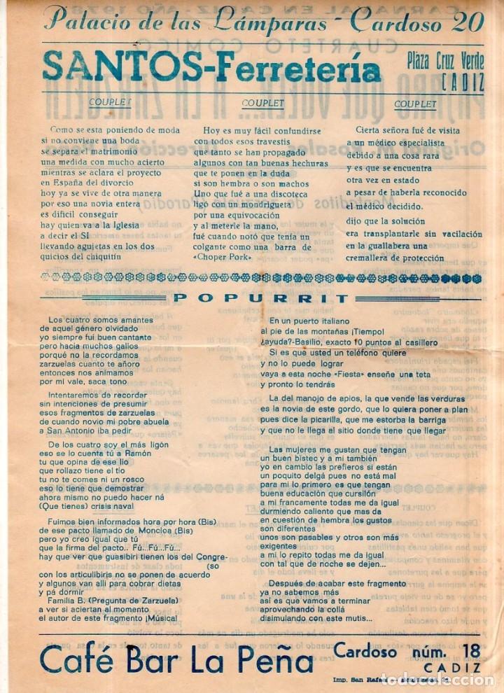 Catálogos de Música: CARTEL DE CARNAVAL DE CADIZ 1978. CUARTETO COMICO PAJARO QUE VUELA.. A LA ZARZUELA. - Foto 2 - 172751822