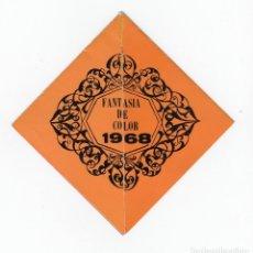 Catálogos de Música: CIRCO PRICE.FANTASIA DE COLOR.PROGRAMA DE ACTUACIÓN MUSICAL.AÑO 1968.FOLLETO PLEGADO.. Lote 176014409