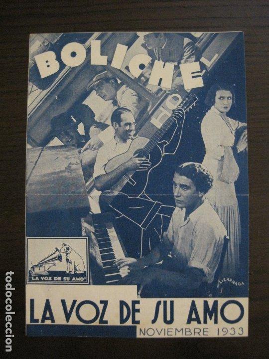 Catálogos de Música: BOLICHE-CATALOGO MUSICA LA VOZ DE SU AMO-NOVIEMBRE 1933-VER FOTOS-(V-17.594) - Foto 2 - 176575438