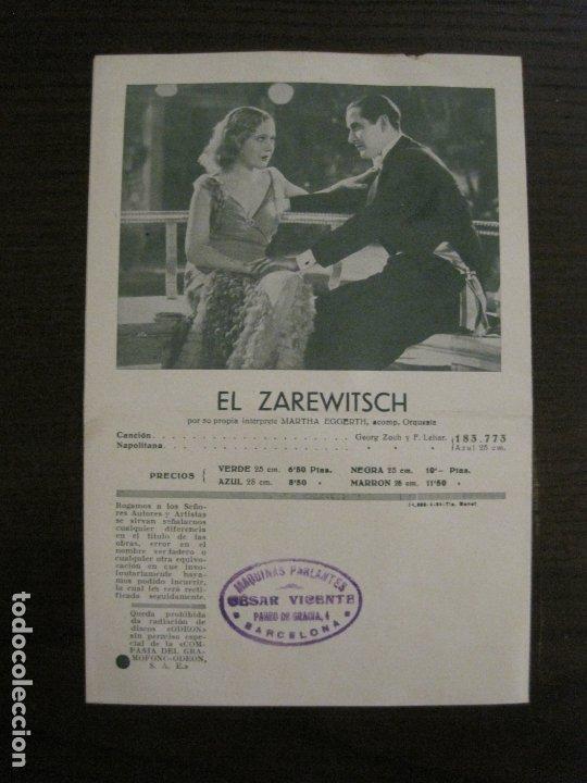 Catálogos de Música: BAILE DEL SAVOY-CELIA GAMEZ & PIERRE CLAREL-CATALOGO MUSICA ODEON-ABRIL 1934-VER FOTOS-(V-17.603) - Foto 3 - 176576774