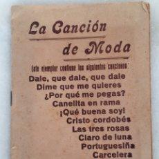 Catálogos de Música: LA CANCIÓN DE MODA E P CÁDIZ. Lote 176609664