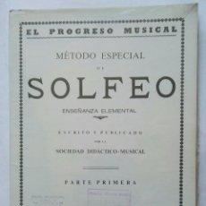 Catálogos de Música: MÉTODO ESPECIAL DE SOLFEO EL PROGRESO PARTE PRIMERA. Lote 177434455